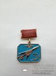 25 лет иап ВВС СССР. Истребительный авиационный полк, фото №2