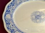 Блюдо Снежная Королева. Фарфор Bulrush. ХІХ век. Англия?, фото №8