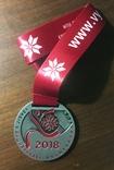 Медаль Нашейная «Забіг у вишиванках», фото №2