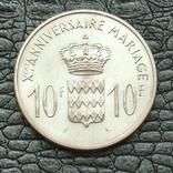 Монако 10 франков 1966 10-летие свадьбы князя Ренье и Грейс Келли, фото №2