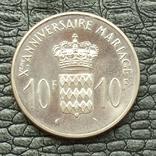 Монако 10 франков 1966 10-летие свадьбы князя Ренье и Грейс Келли, фото №6