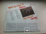 Мифы – Бей, Колокол!!! 1990( Classic Rock) ЕХ+/VG+, фото №3