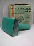 Металоискатель луч -1