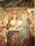 Крымские Татары Свадьба до 1930 -хх Открытка photo 2