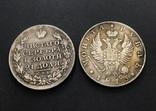 (255) 1 рубль 1813 г. Монета Рубль Александр І (копия), фото №2
