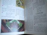КУлинария (справочное пособие) 1987р., фото №4