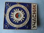 Перші республіканські зимові сільські спортивні ігри УРСР, фото №3