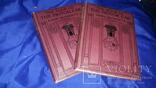 1900 Авто и мото моторы. Подарочное издание в 2 томах 26х20 см. photo 1