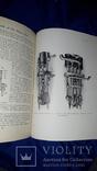 1900 Авто и мото моторы. Подарочное издание в 2 томах 26х20 см. photo 2