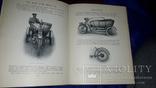 1900 Авто и мото моторы. Подарочное издание в 2 томах 26х20 см. photo 4