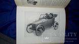 1900 Авто и мото моторы. Подарочное издание в 2 томах 26х20 см. photo 5