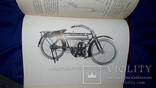 1900 Авто и мото моторы. Подарочное издание в 2 томах 26х20 см. photo 6