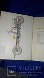 1900 Авто и мото моторы. Подарочное издание в 2 томах 26х20 см. photo 7