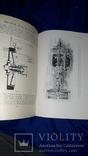 1900 Авто и мото моторы. Подарочное издание в 2 томах 26х20 см. photo 10