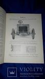 1900 Авто и мото моторы. Подарочное издание в 2 томах 26х20 см. photo 11
