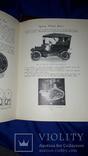 1900 Авто и мото моторы. Подарочное издание в 2 томах 26х20 см. photo 12