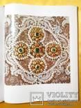 1973 Драгоценный камень в ювелирном искусстве 34х27 см. photo 5