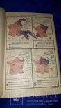1902 Политическая история Франции в 19 веке, фото №11