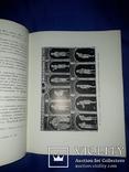 1964 Український Естамп - 2550 экз. photo 4