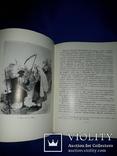 1964 Український Естамп - 2550 экз. photo 7