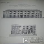 1915 Зодчий Архитектурные формы 36х28 - 52 таблицы photo 9