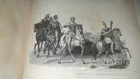 1819 Военные виды Древней Греции, Рима и Египта photo 2