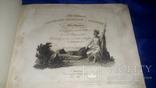 1819 Военные виды Древней Греции, Рима и Египта photo 3