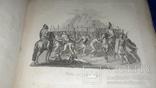 1819 Военные виды Древней Греции, Рима и Египта photo 4