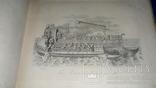 1819 Военные виды Древней Греции, Рима и Египта photo 5