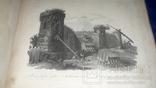 1819 Военные виды Древней Греции, Рима и Египта photo 7