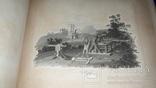 1819 Военные виды Древней Греции, Рима и Египта photo 8