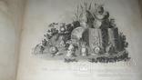 1819 Военные виды Древней Греции, Рима и Египта photo 10