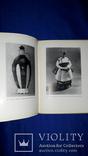 1963 Український фарфор - 750 экз., фото №10