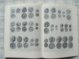 Древние монеты Таджикистана. Е.В. Зеймаль, фото №10
