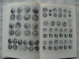 Древние монеты Таджикистана. Е.В. Зеймаль, фото №12