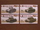 Россия 2010 Оружие победы, танки, фото №2