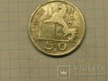 50 франков 1950 Бельгия копия, фото №3