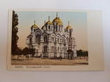 Киев., фото №2