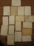 17 открыток из сказок СССР и Германия 1956,1967гг., фото №8
