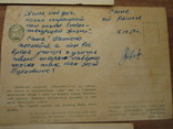 17 открыток из сказок СССР и Германия 1956,1967гг., фото №9
