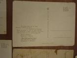 17 открыток из сказок СССР и Германия 1956,1967гг., фото №12