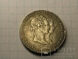 Франциск и Елизавета в память бракосочетания копия, фото №3