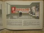 1971 год Средства наглядной агитации рабочий экземпляр с закладками, фото №7