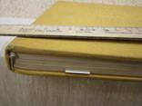 1971 год Средства наглядной агитации рабочий экземпляр с закладками, фото №13