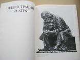 С . Коненков избранные произведения, фото №8