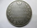 Монета рубль 1807 photo 3