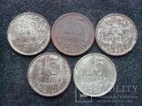 15 копеек 1961-1980 года. 5 монет, фото №2