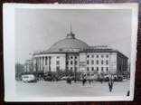 Киев, цирк 60 гг., фото №2