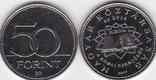 Hungary Венгрия - 50 Forint 2007 UNC comm. JavirNV, фото №2