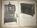 Стили мебели, фото №4